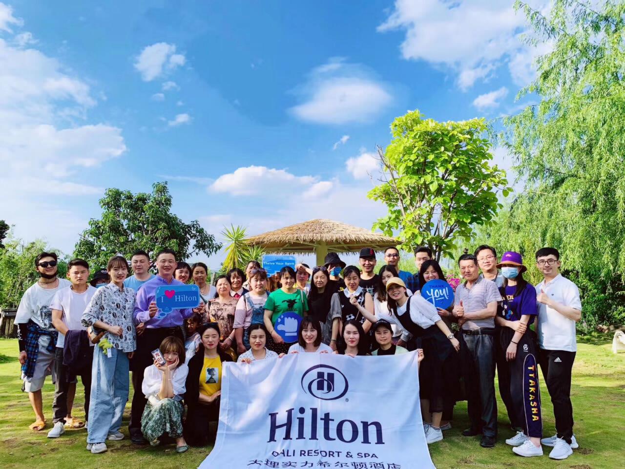 2020年大理实力希尔顿酒店市场营销部门户外团队拓展团建活动