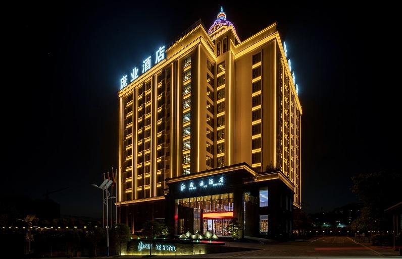 大理庞业酒店